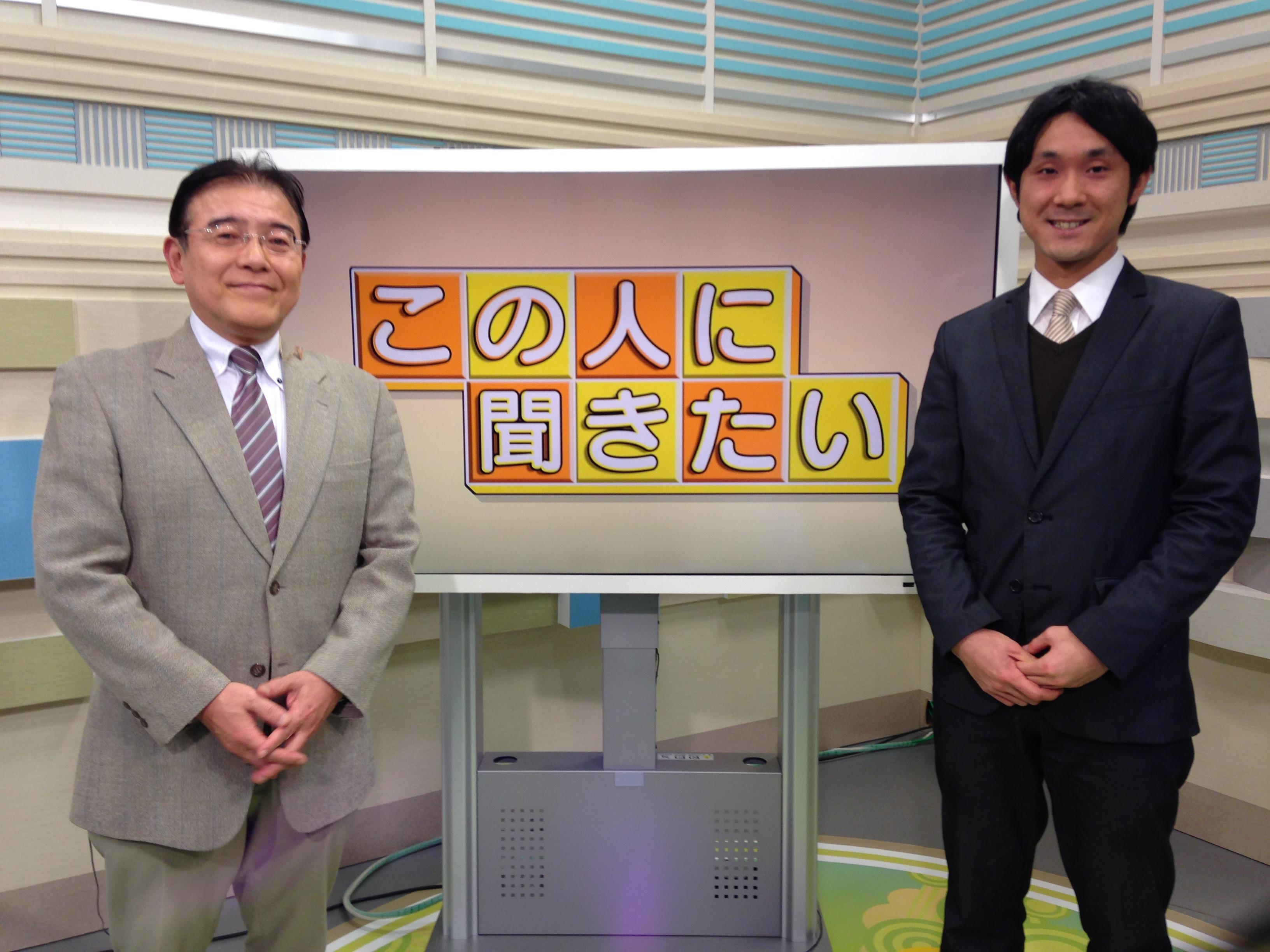 NHK「はまなかあいづToday」にて...